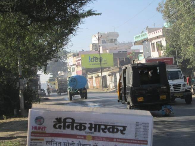 Main Market Govrdhan Vilas, Udaipur
