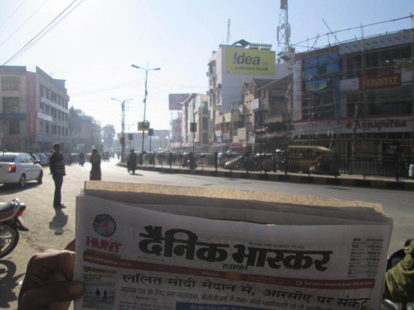 Hotel Parash Bus Stand, Udaipur