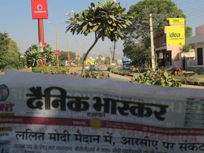 Welcome Ganral Stor Punja Vatiner Calibaration Mall, Udaipur