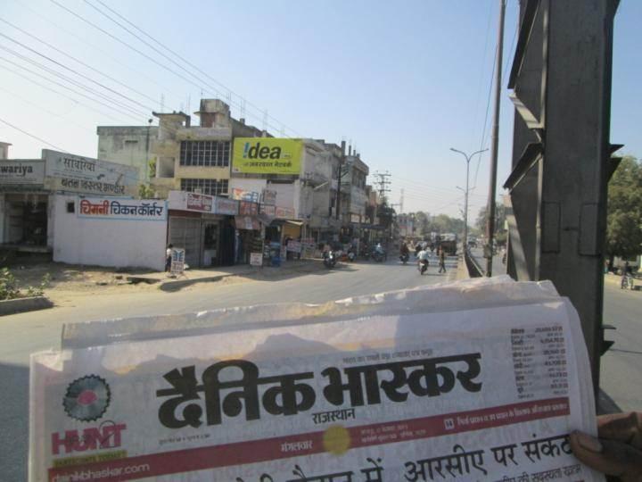Sandeep Shoes, Pratap Nagar Chouraya, Udaipur