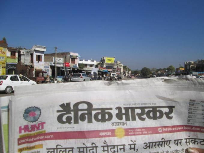 Dabok Chouraya, Mavli Rd, Udaipur