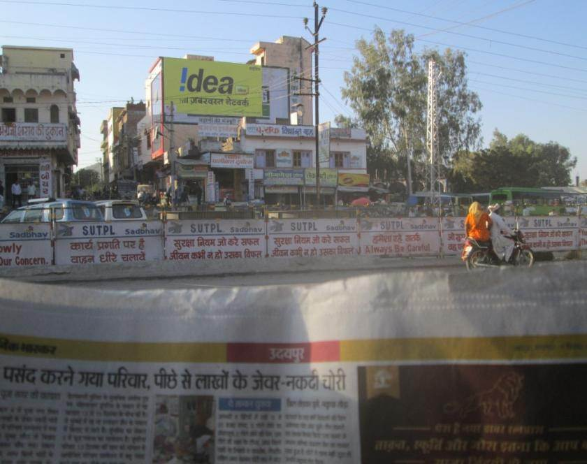 Pvt. Bus Stand Nathdwara, Udaipur