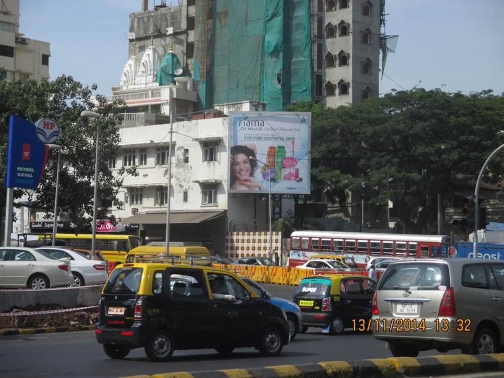 Cadbury Junction Opp Cadbury House Nr Mahalaxmi Mandir, Mumbai