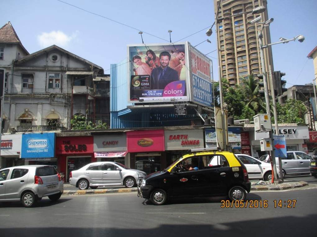 Warden Rd And Napean Sea Rd Junction Nr Stephens Church ET, Mumbai