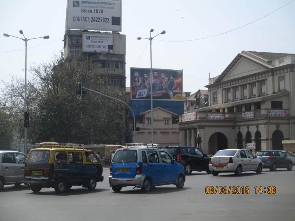 Marine Line Metro Junction ET, Mumbai