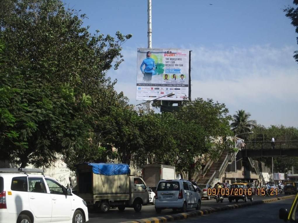 Marine Lines Queens Road  MT, Mumbai