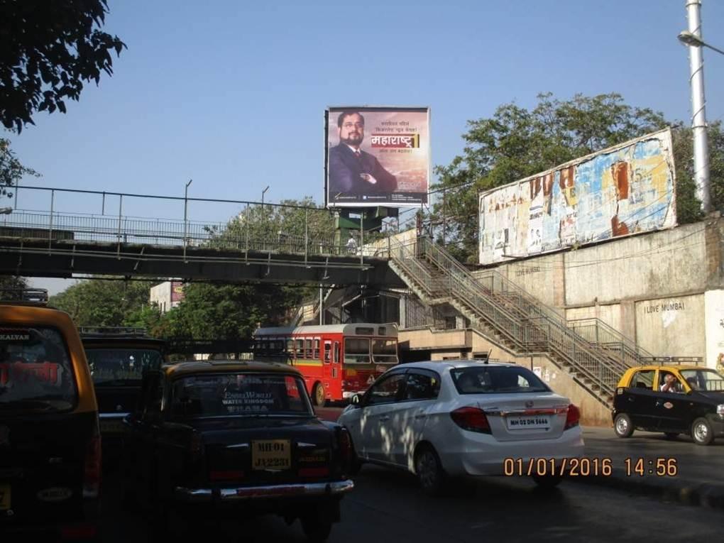 Marine Lines Queens Road  ET, Mumbai