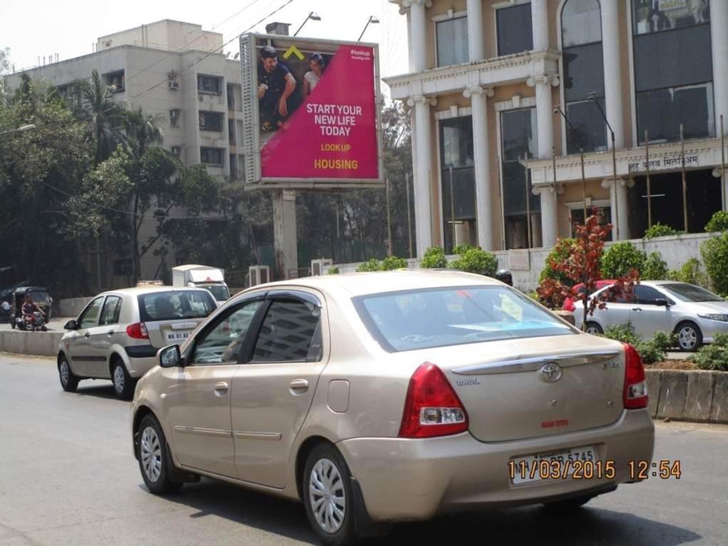 Juhu Gulmohar Rd Nr Club Millenium, Mumbai