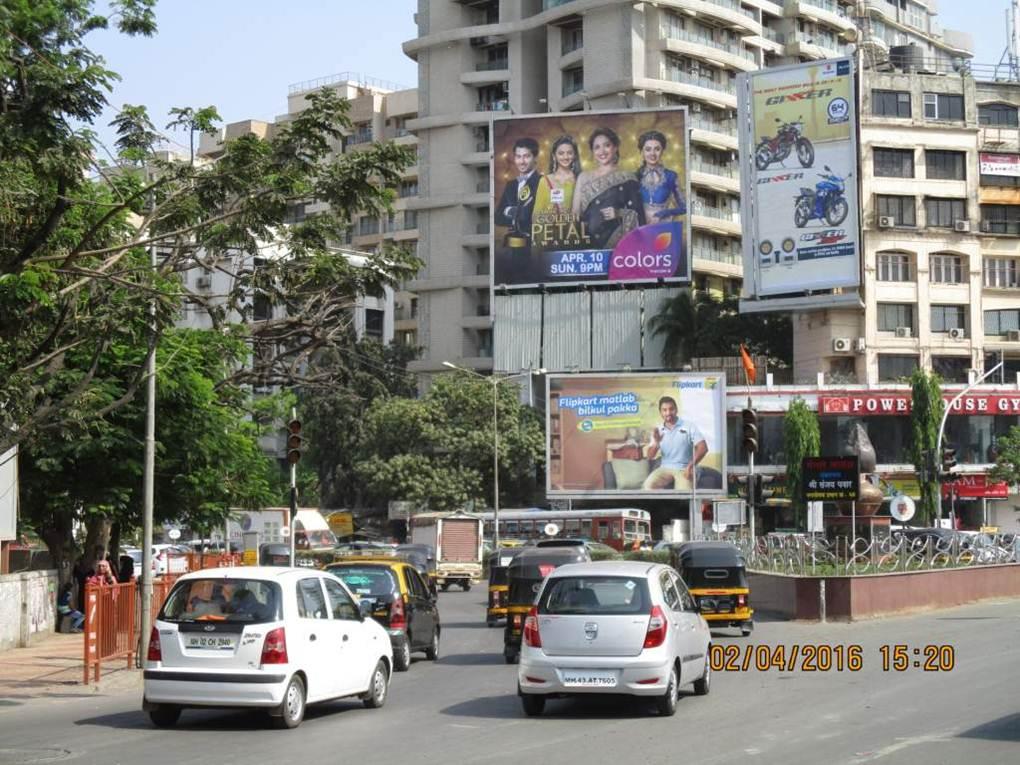 Juhu JVPD Circle, Mumbai