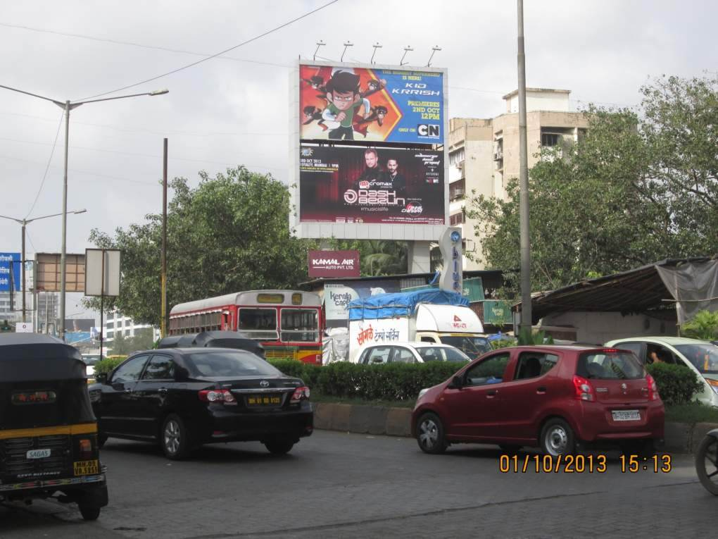 Andheri Link Road, Nr. Papillon Park OPP Star Bazar ET UP, Mumbai