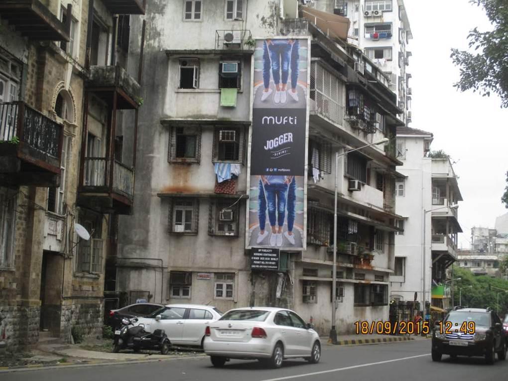 Walkeshwar Road - Nr. Birla Public School (Vertical) MT, Mumbai