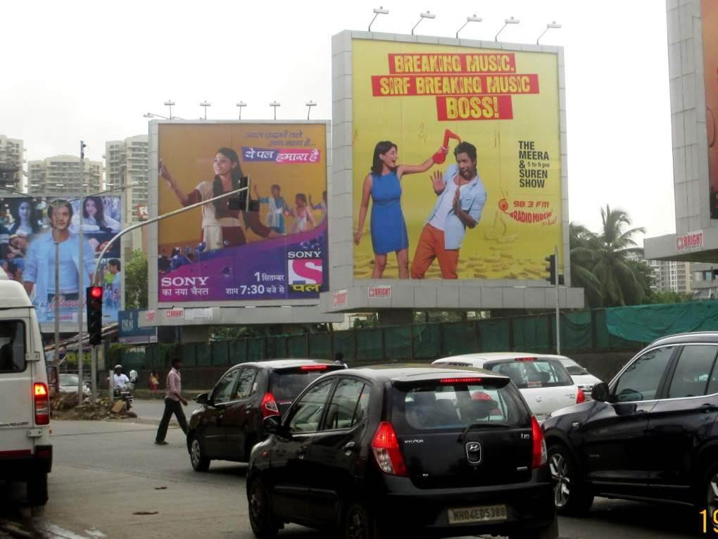 Andheri Link Road, Chitrakut Nr. Fame Adlabs & Fun Republic 2 ET