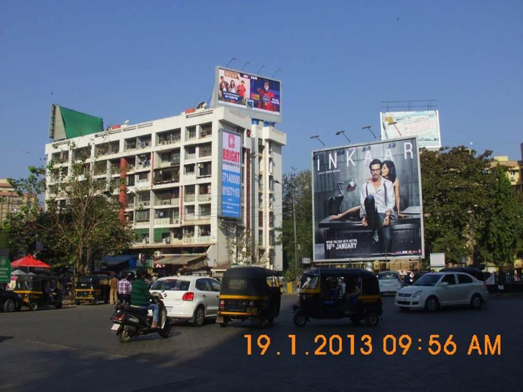 Andheri Shastri Nagar at Barista circle LHS ET, Mumbai