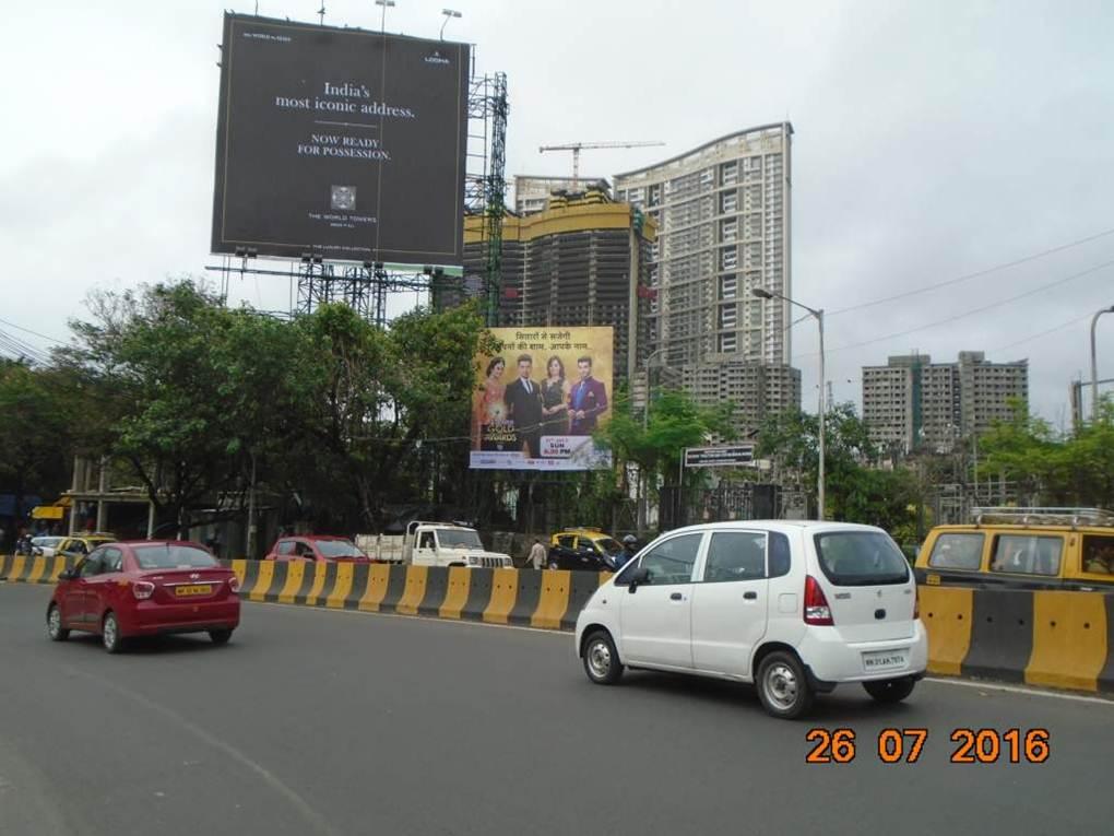 Mahalaxmi Opp Race Course ET, Mumbai