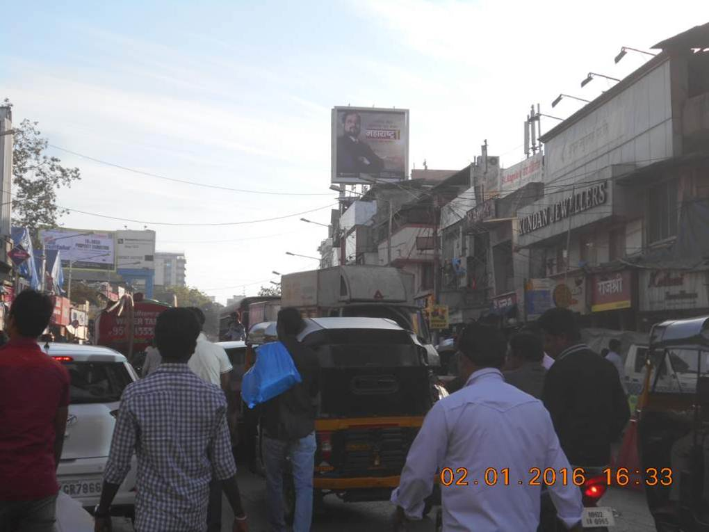 Andheri S V Rd  MT, Mumbai