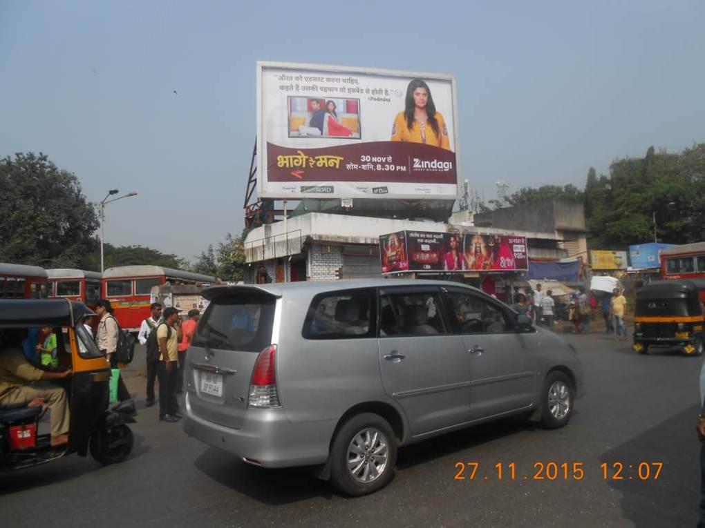 Goregaon East Nr Stn, Mumbai