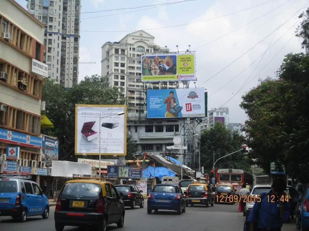 Prabhadevi Nr Siddhivinayak Mandir Lhs ET, Mumbai