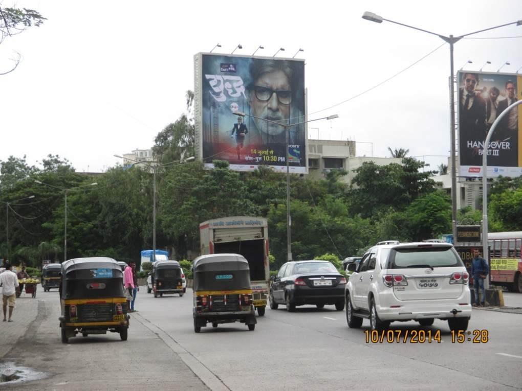 Malad Link Road Near Inorbit  1 MT, Mumbai