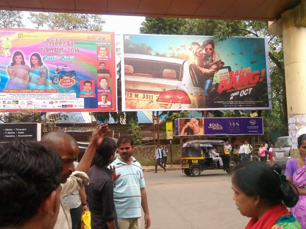 Borivali (W) S.V. Rd, Mumbai