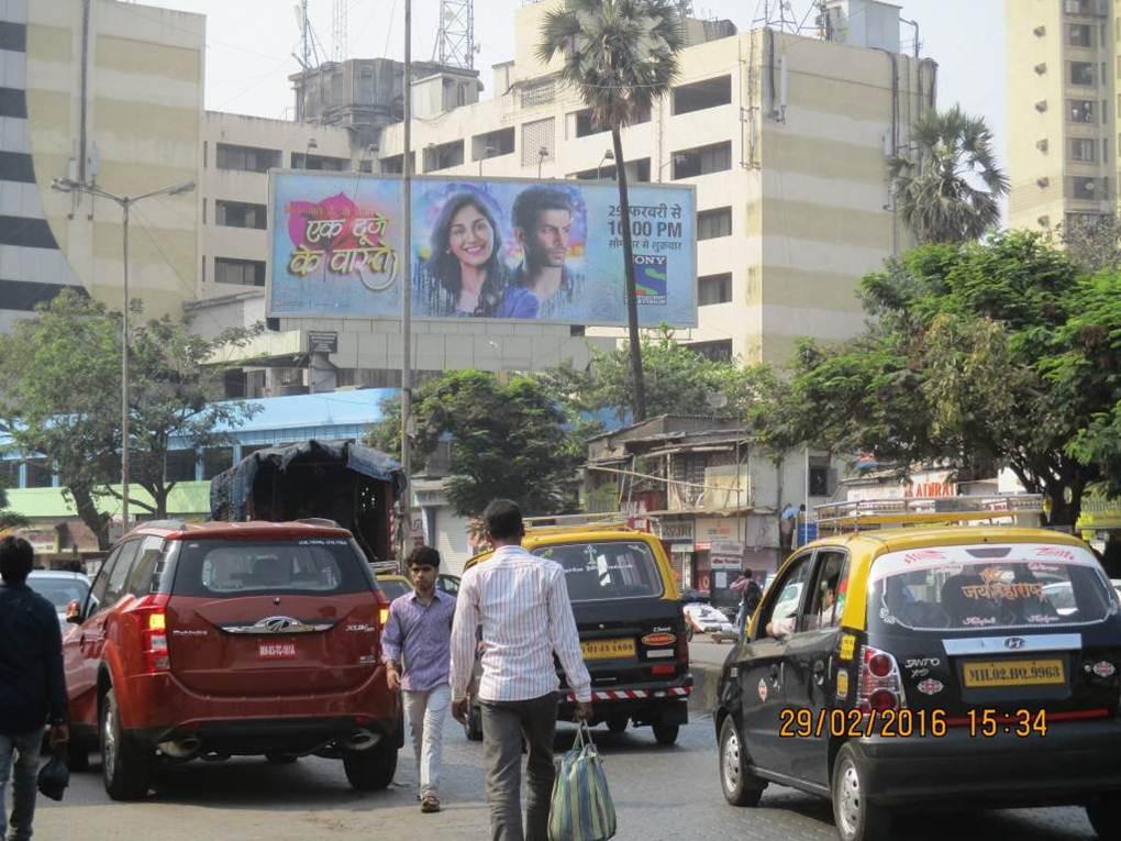 Sion Dharavi Road, Mumbai