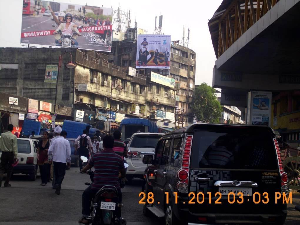 Kalyan Stn Rd, Mumbai