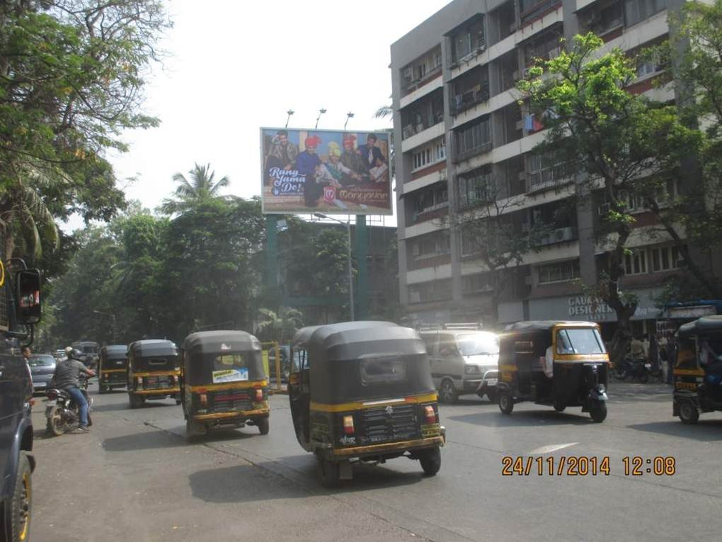 Vile Parle Flyover MT, Mumbai