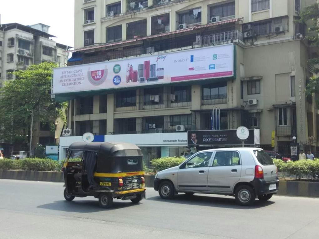 Juhu- Gulmohar Rd Near Juhu Circle MT, Mumbai