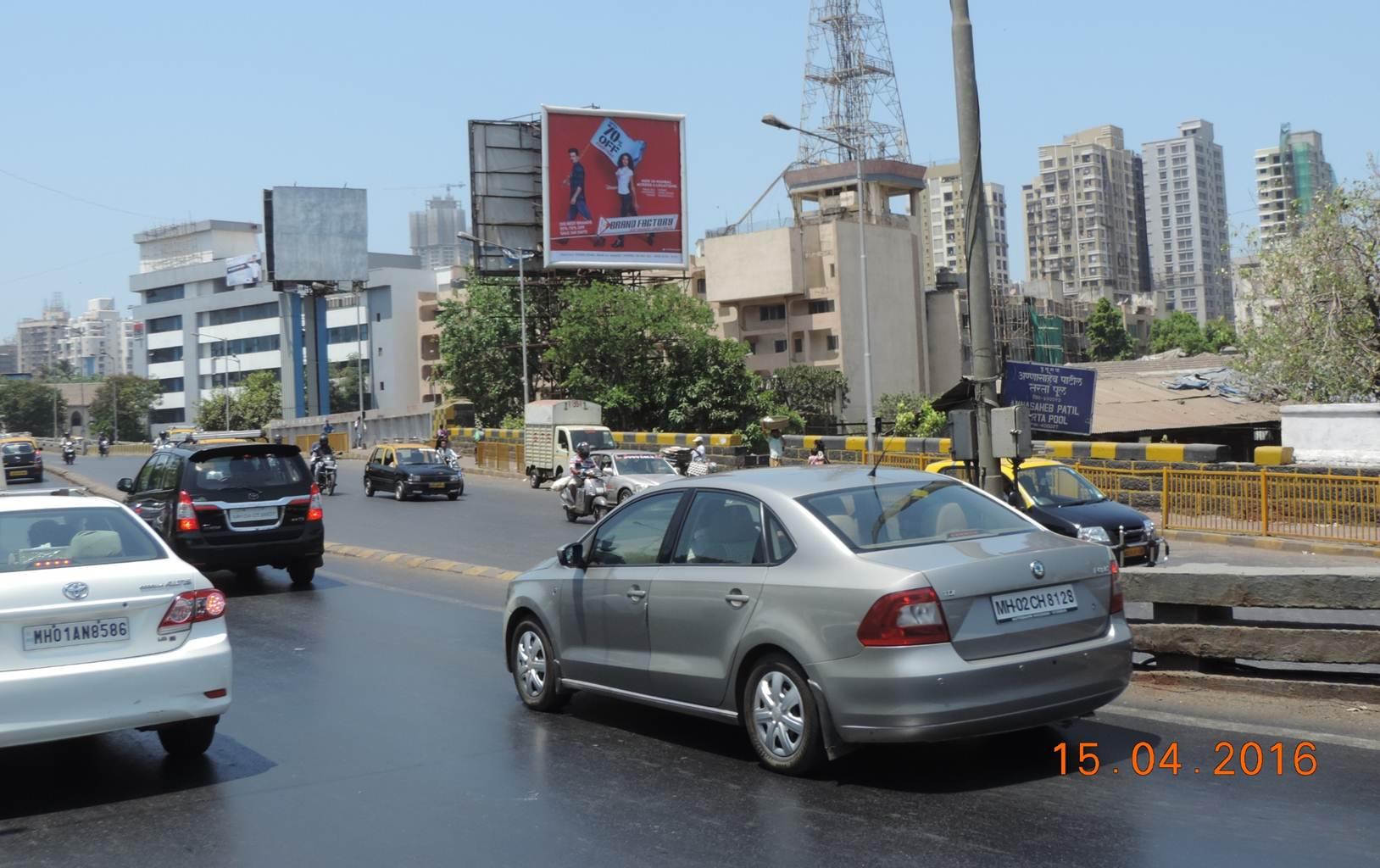 Byculla Flyover S, Mumbai