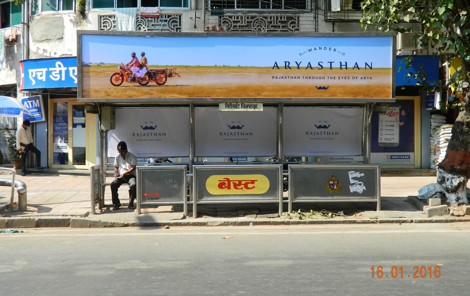 Matunga City Light Cinema Up, Mumbai