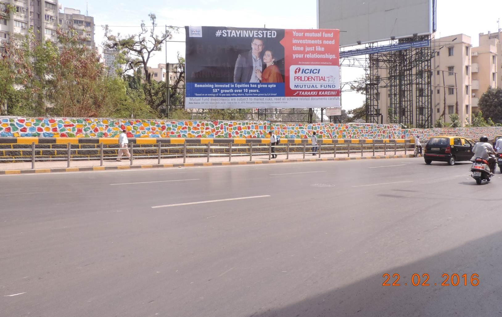 Byculla Nonlit MT, Mumbai