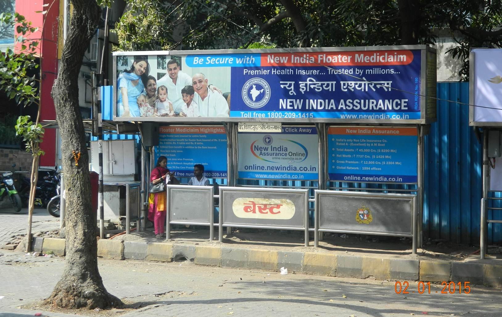Bandra Talkies Opp Gaity Galaxy Up, Mumbai