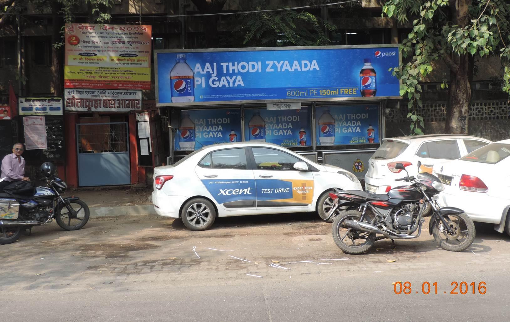 Santacruz OS Bus Depot Up, Mumbai