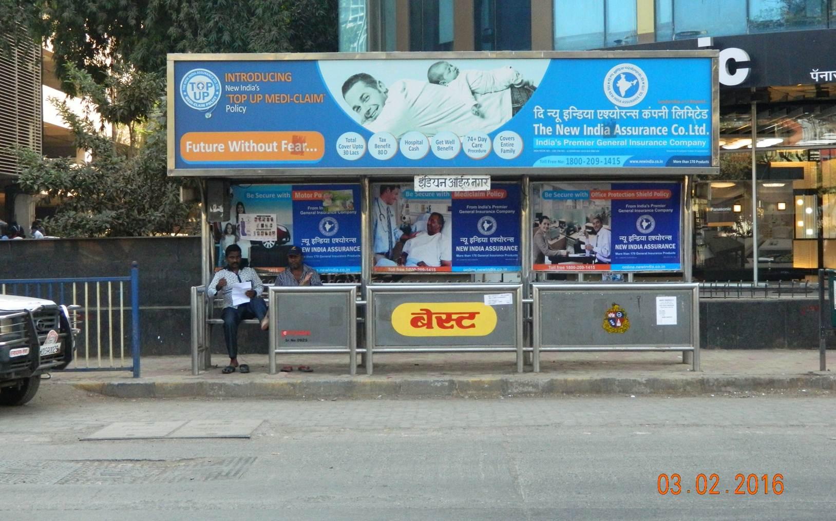 Andheri Indian Oil nagar Dn, Mumbai