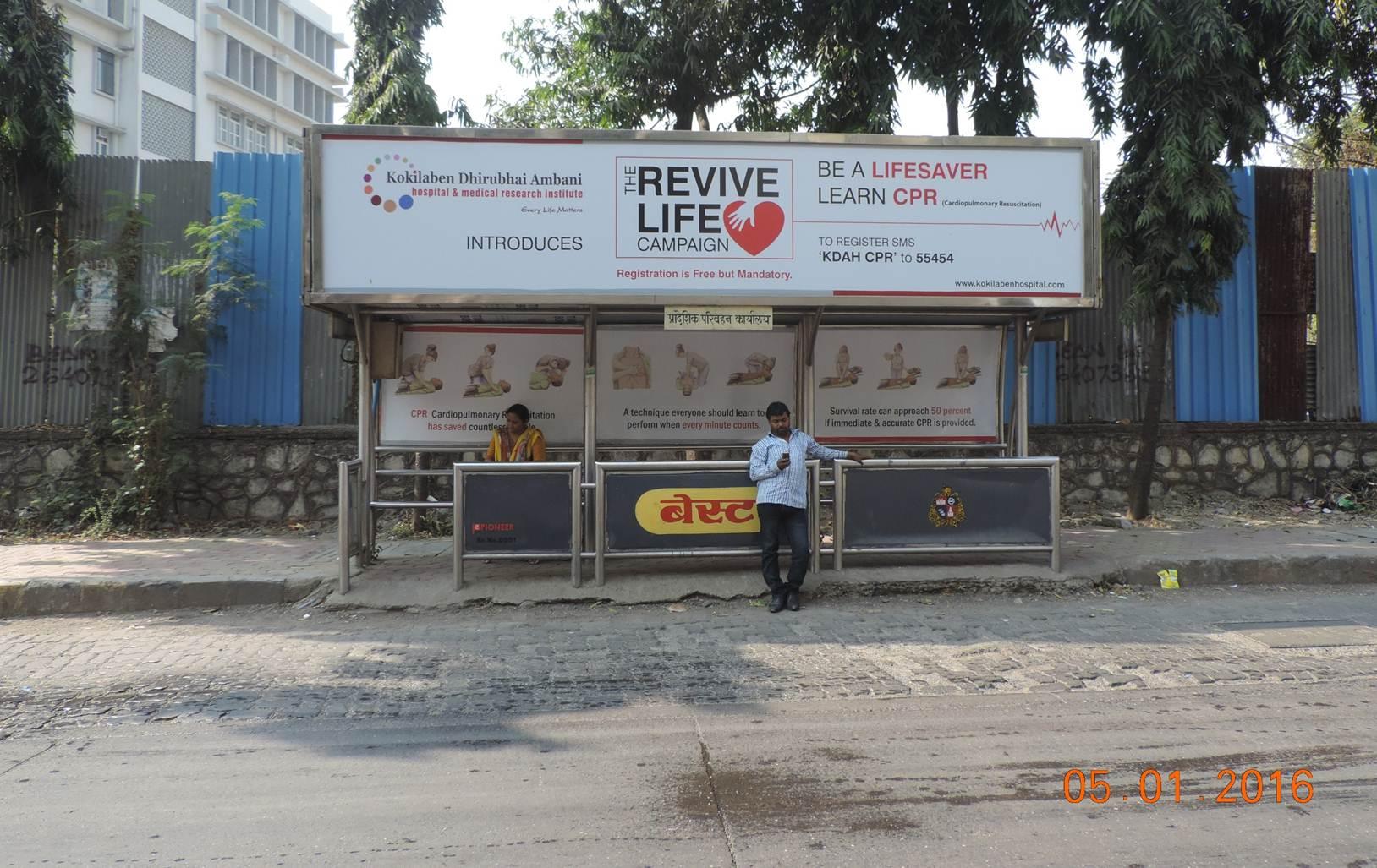 Andheri Outside RTO Up, Mumbai