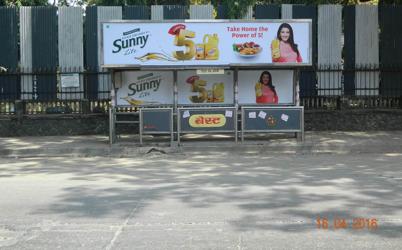 Chembur R.B.I. Quarters Up, Mumbai