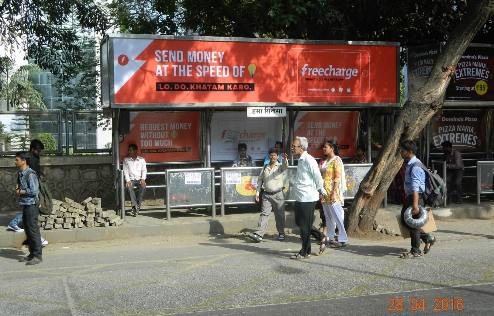 Huma Cinema Kanjurmarg Dn 1st, Mumbai