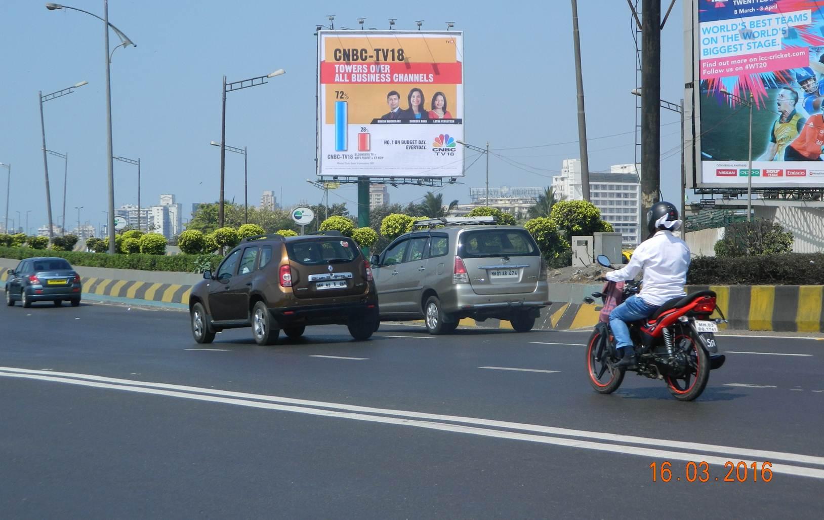 Bandra Sea Link MT, Mumbai