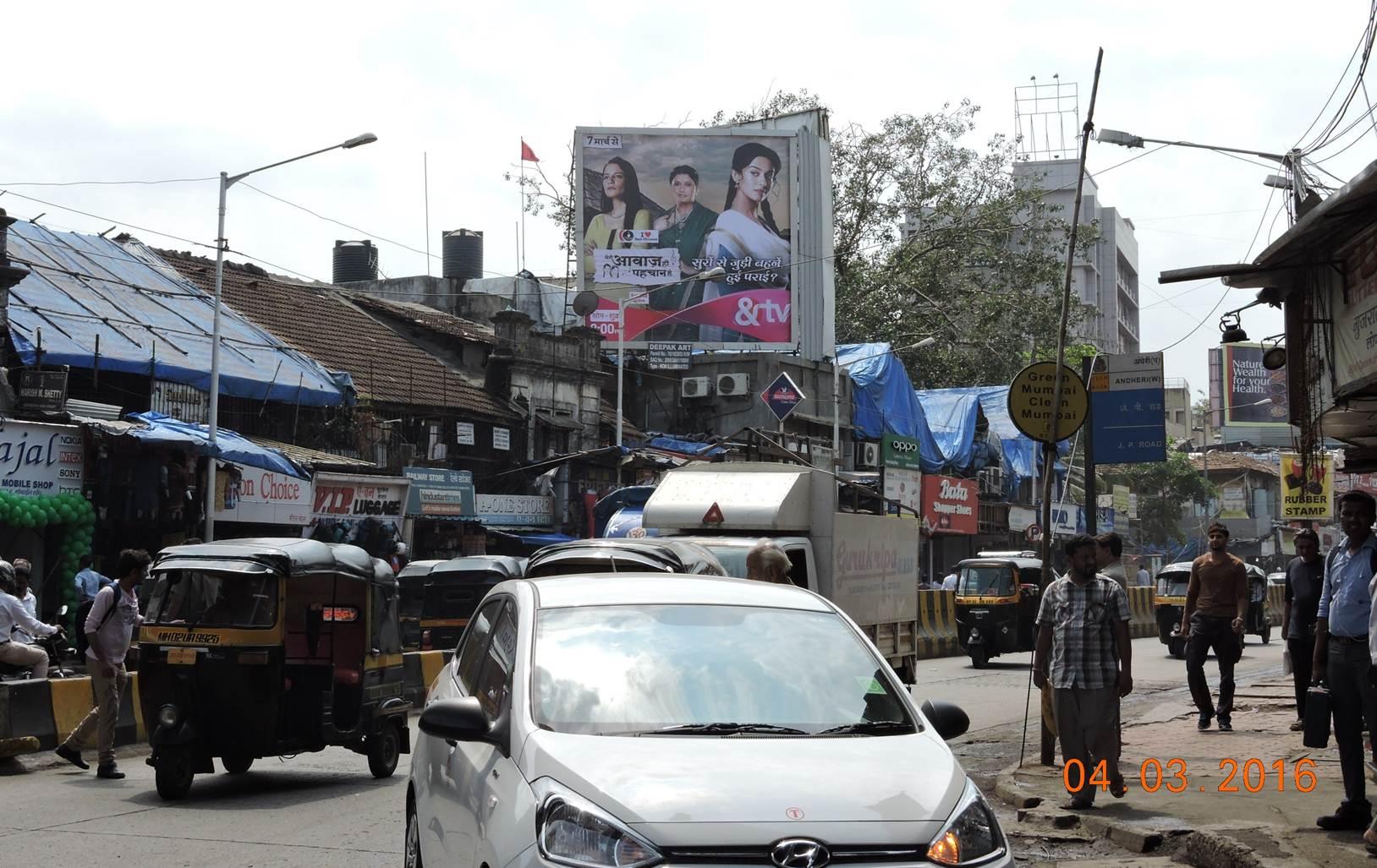 Andheri S V Road MT, Mumbai