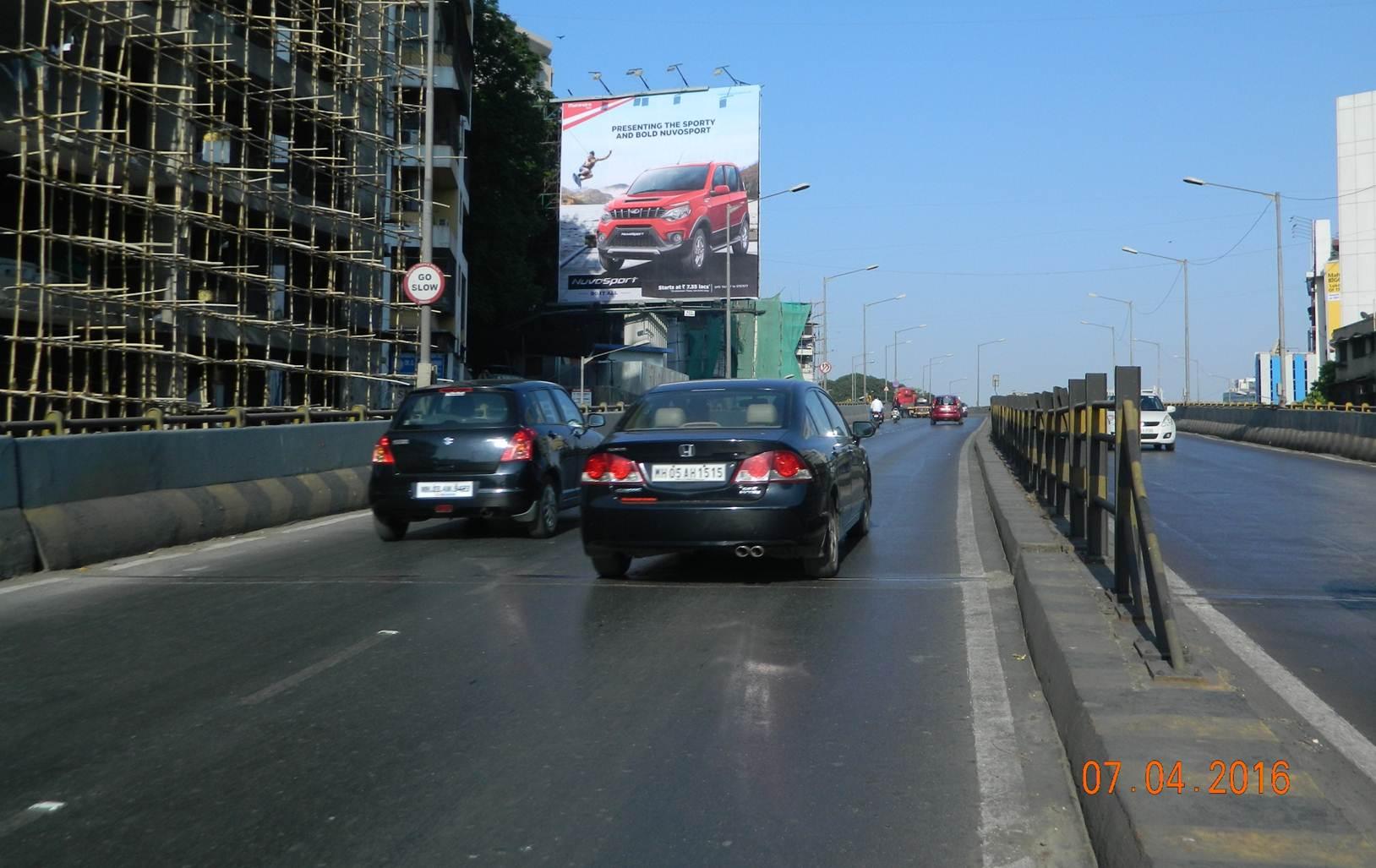 Andheri ROB MT, Mumbai