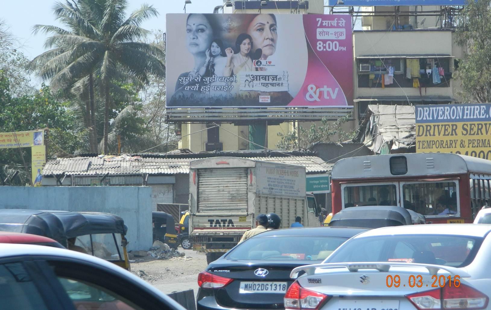 Chembur EEH  Rcf Jn MT,Mumbai