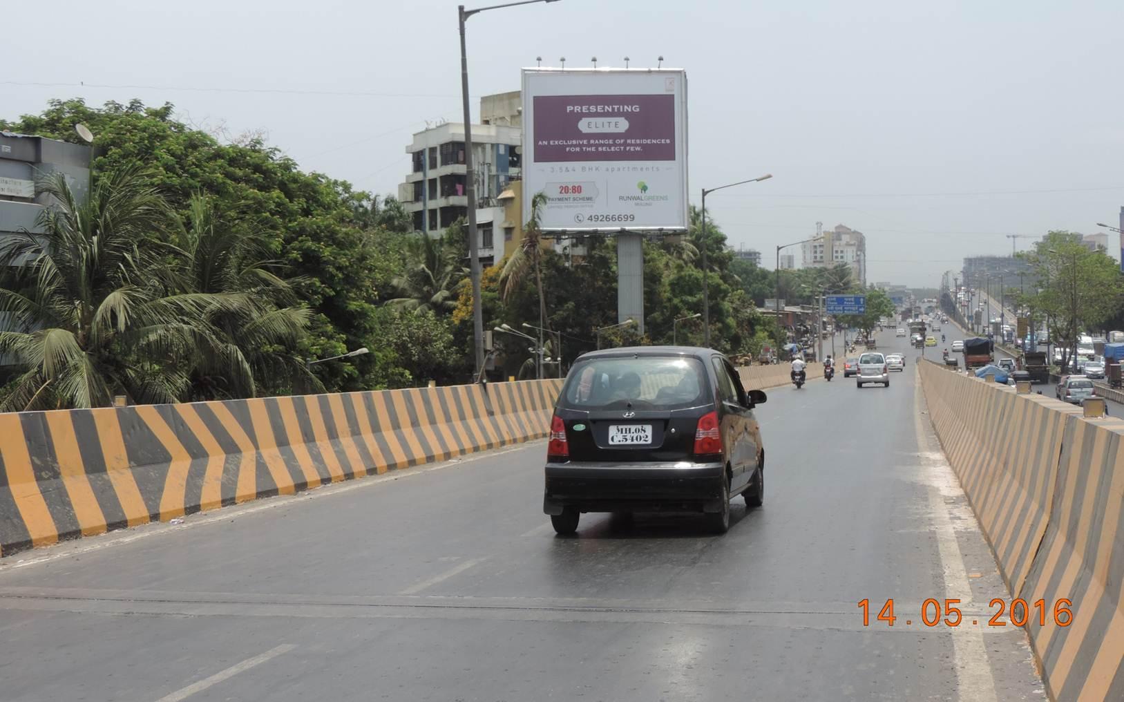Ghatkopar Amar Mahal ET, Mumbai