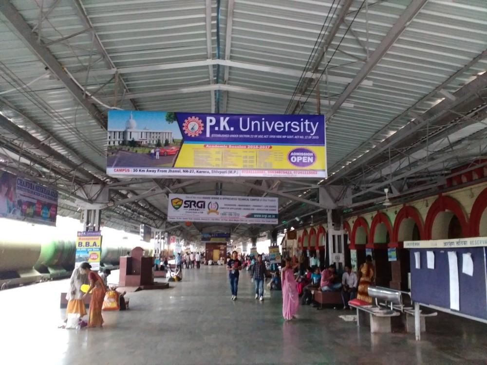 Platform no 1, Jhansi