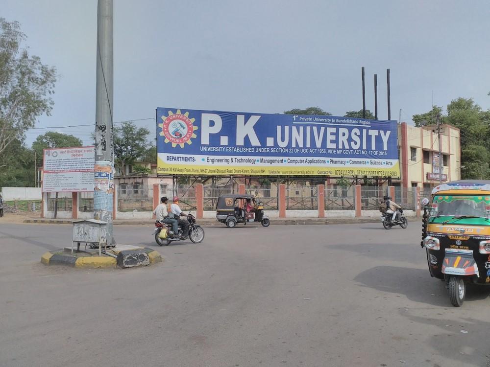 Post Office, Jhansi