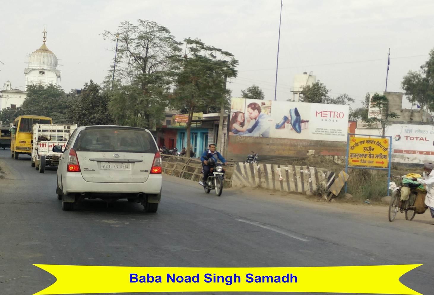 Gurdwara Baba Noad Singh Smadh, Amritsar