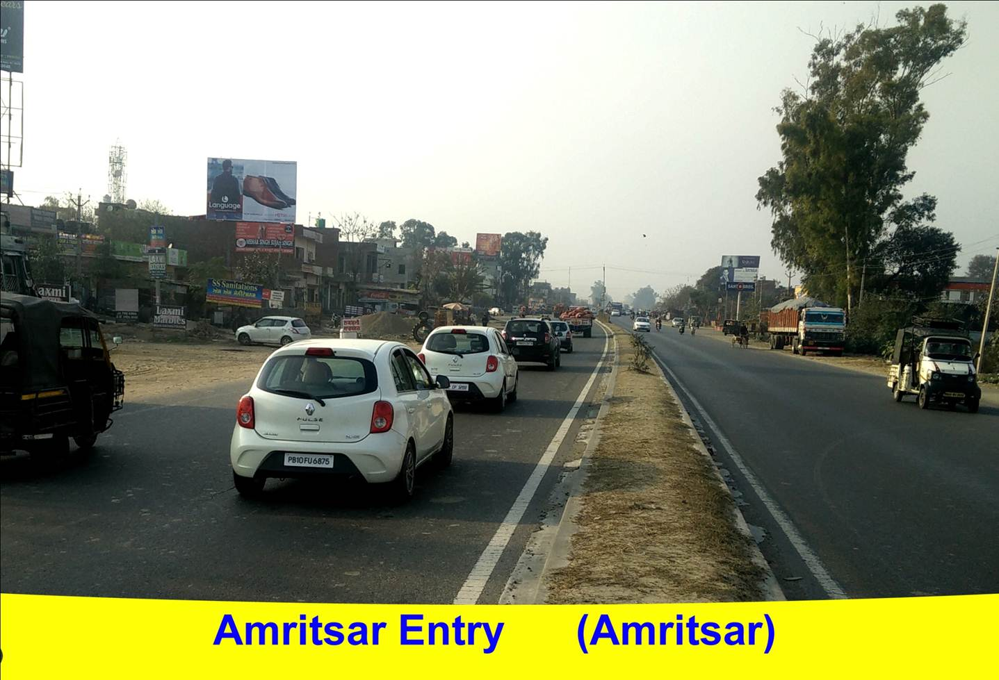 Airport Entry, Amritsar