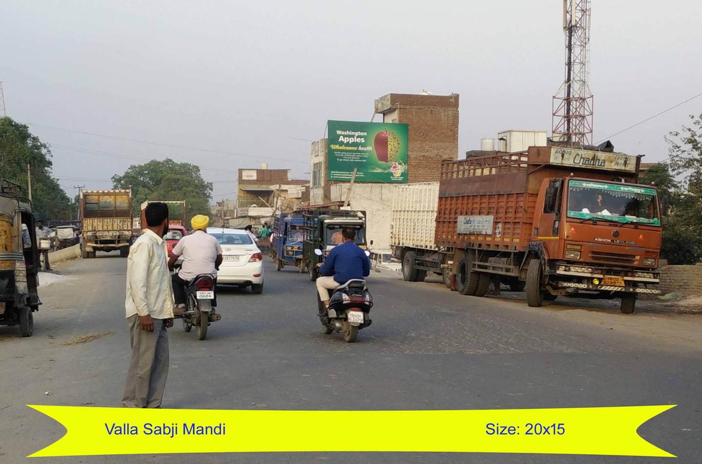 Wholesale Vegetable & Fruit Market, Amritsar