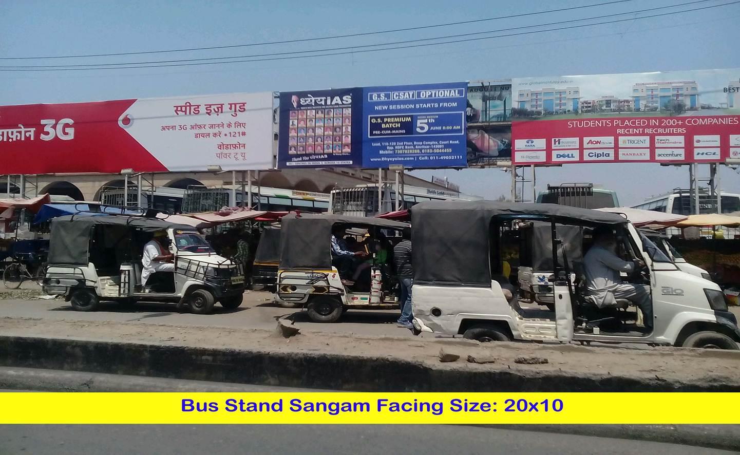 Sangam Bus Stand, Amritsar