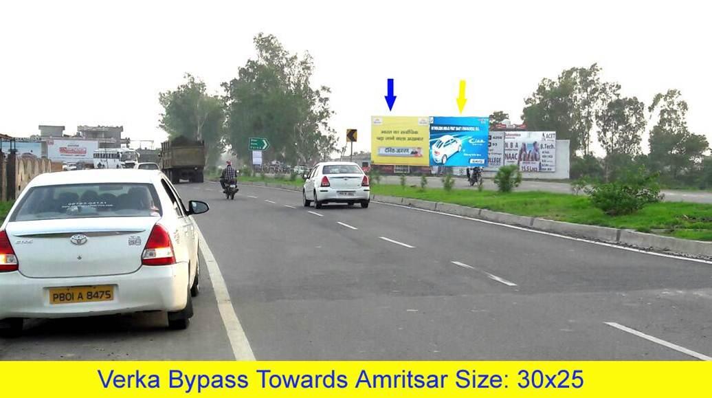 Verka Bypass, Amritsar