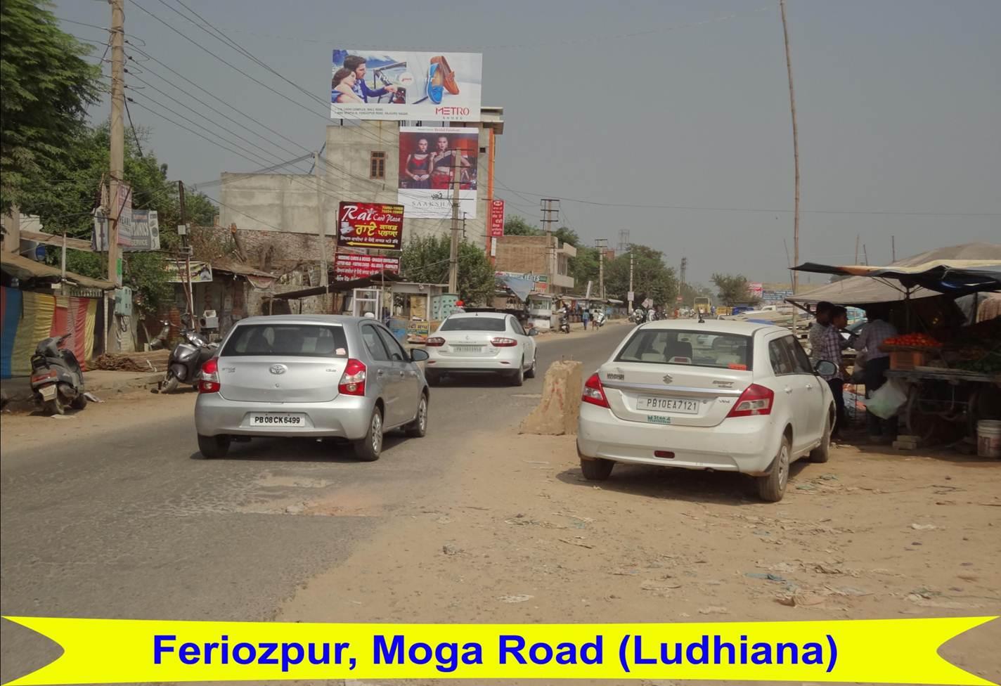 Moga, Firozpur Rd, Amritsar