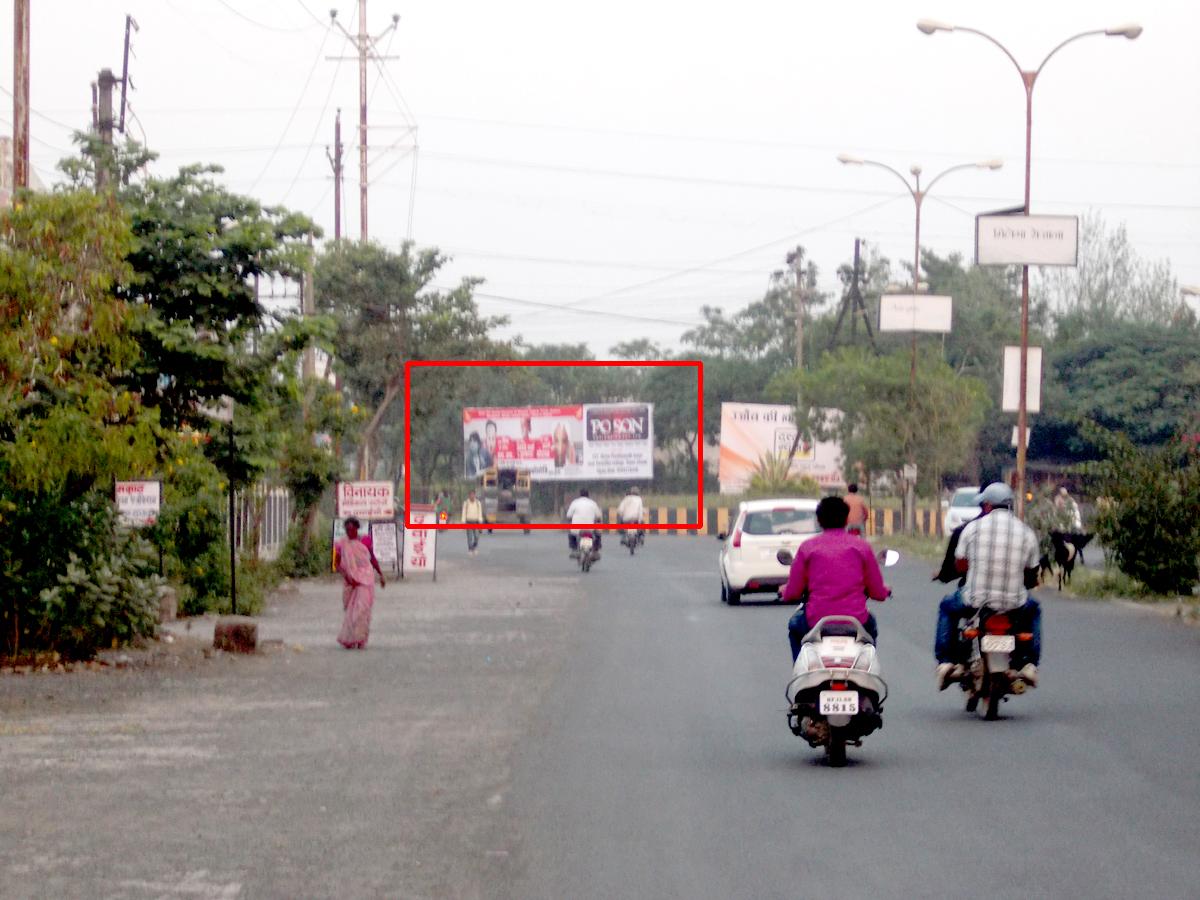 Cosmos Mall Birla Nanakheda, Ujjain